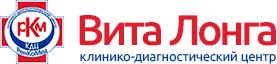 Клиника «Вита Лонга». Многопрофильный медицинский центр в Белгороде