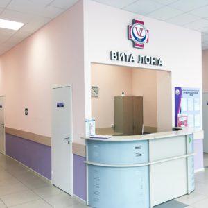 Клиника Вита Лонга
